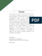 Civil engineering  Syllabus of AUST
