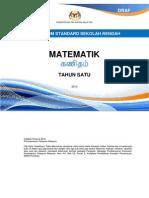 Dokumen Standard Kssr Matematik Tahun 1 Sjkt