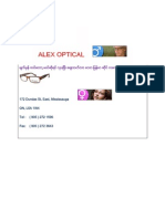 Optical Adver