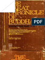 The Great Chronicle of Buddha (Volume1, Part I )
