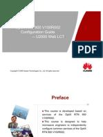 02-OptiX RTN 900 V100R002 Configuration Guide-20100119-A