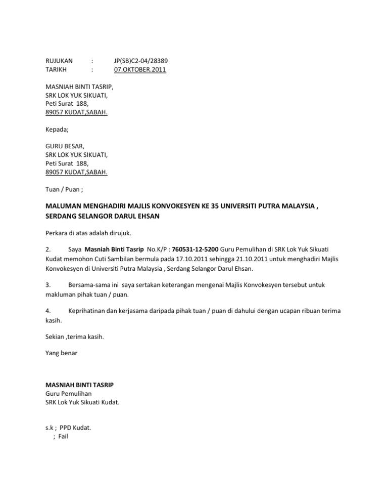 Surat Rasmi Konvokesyen