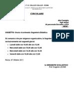 ricevimento_didattica