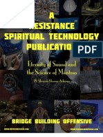 Eternity of Sound and the Science of Mantras - Acharya, Pt. Shriram Sharma Resistance2010