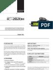 Icom IC-E2820 Digital DSTAR Radio