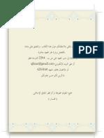 Arabic Book 1