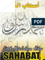 SirahSahabat-AbdurrahmanbinAuf