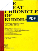 The Great Chronicle of Buddha (Volume4)