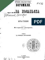 Božidar Petranović- Bogomili, crkva bosanska i krstjani