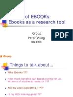 eBook 2005