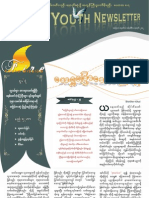 Fire Youth Newsletter Vol.1 No.6
