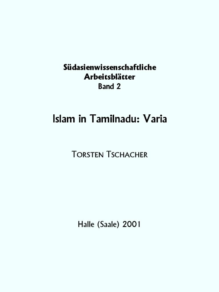 Islam in Tamilnadu | Arabic | Tamil Language
