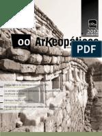 Revista Textos ArKeopáticos Número 00 [primavera 2011]
