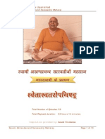 Swethashwara Upanishad