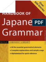 A Handbook of Japanese Grammar