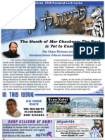 Torat Yisrael Issue 8