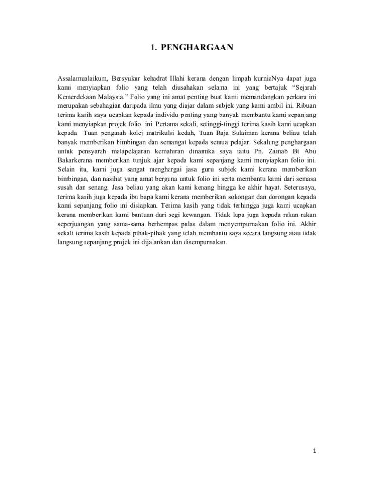 Contoh Karangan Esei Sejarah