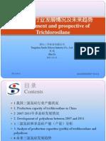 09.中国三氯氢硅行业发展情况及未来趋势