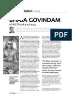 page18-bhaja-govindam