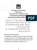E11Dec23 - Muraqabah(1)