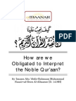How Are We Obligated to Interpret the Noble Quraan - Imaam Abu Abdir-Rahmaan Muhammad Naasirudeen al-Albaanee