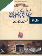 Sayyidina Abu Bakar R.a Shakhsiat Aur Karname