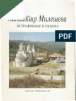 Manastir Mileseva_Katalog izlozbe