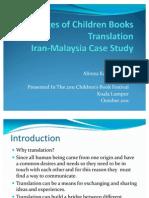 Challenges of Children Books Translation