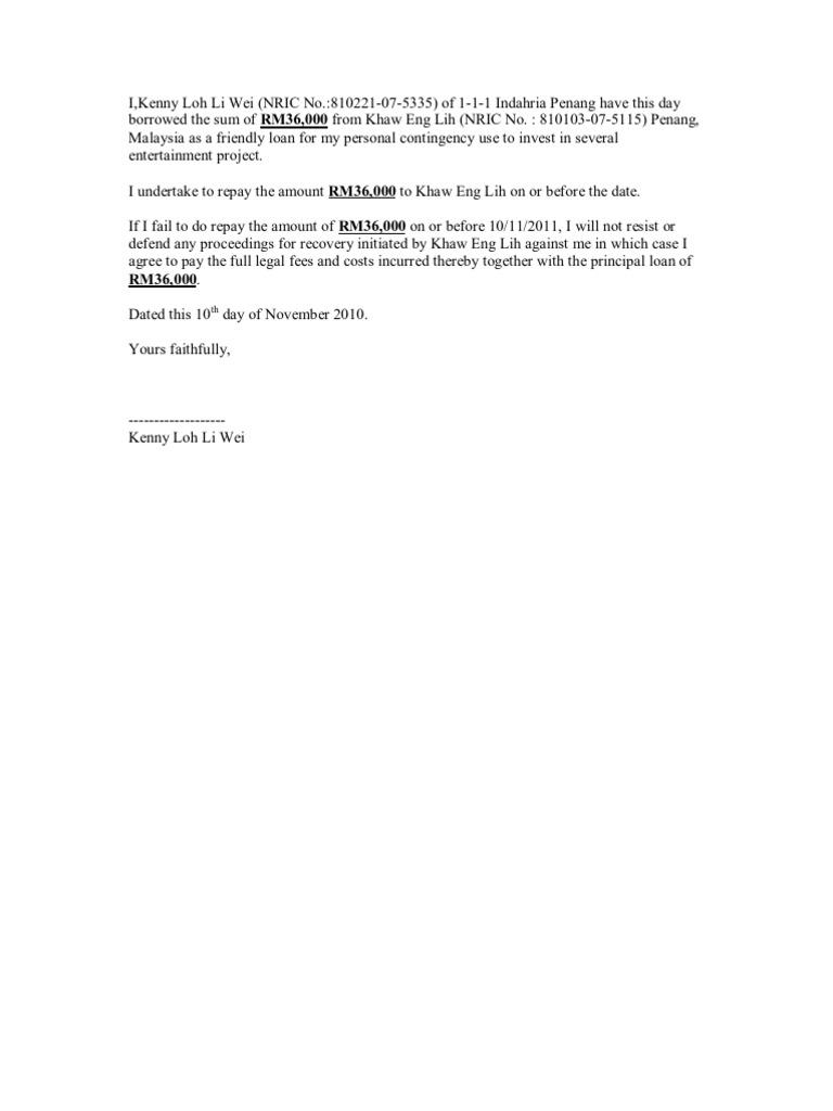 Friendly Loan Agreement[1]  Loan Agreement Format