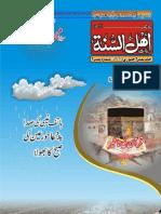 Banat-e-Ahlesunnat (01) January 2010