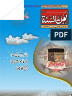 Banat-e-Ahlesunnat (01) January 2010