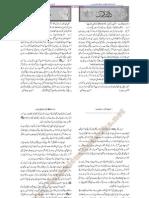 Banat-e-Ahlesunnat (04) April 2010