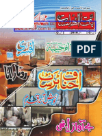Banat-e-Ahlesunnat (10) October 2010