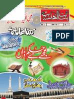 Banat-e-Ahlesunnat (11) November 2010