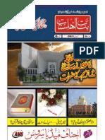 Banat-e-Ahlesunnat  February 2011