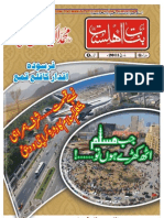 Banat-e-Ahlesunnat  March 2011
