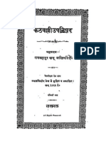 Katha Valli Upanishad-Jalim Simha-Hindi