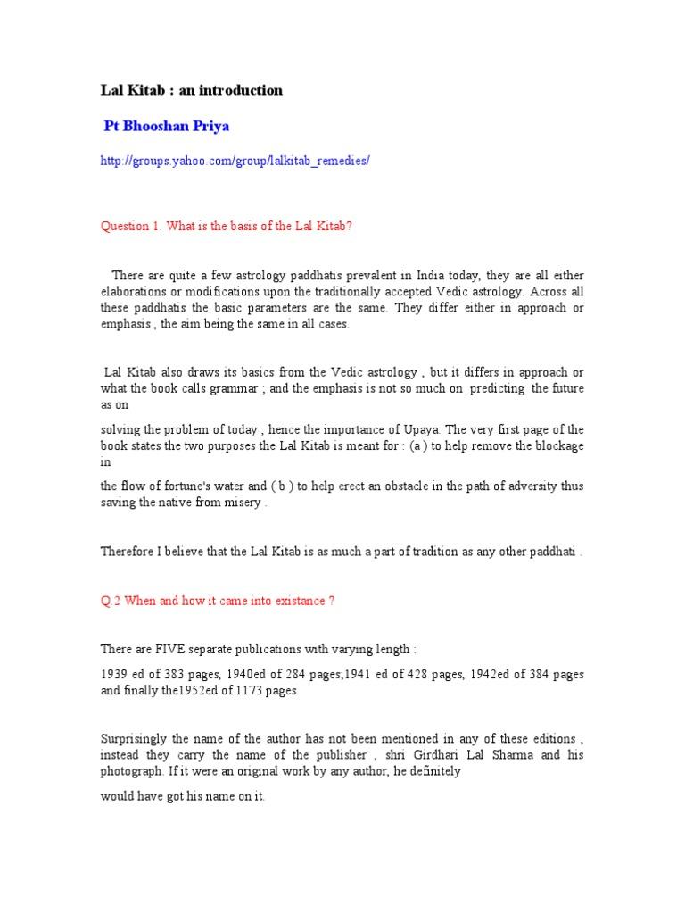 01 lal kitab concept lk an introduction vedas astrology nvjuhfo Gallery