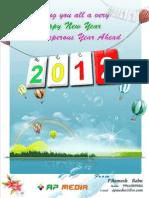 New Year Greetings 1
