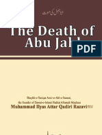 The-Death of Abu Jehil