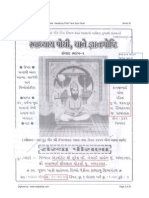Series 42 -Views of Pirana Satpanth's Main Insider -Swadhyay Pothi Yane Gyan Gosti