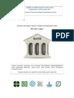 Банкны секторын улирал тутмын өрсөлдөөний тойм, 2011 оны II улирал