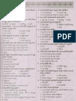 VRO VRA Panchayatraj Question Paper