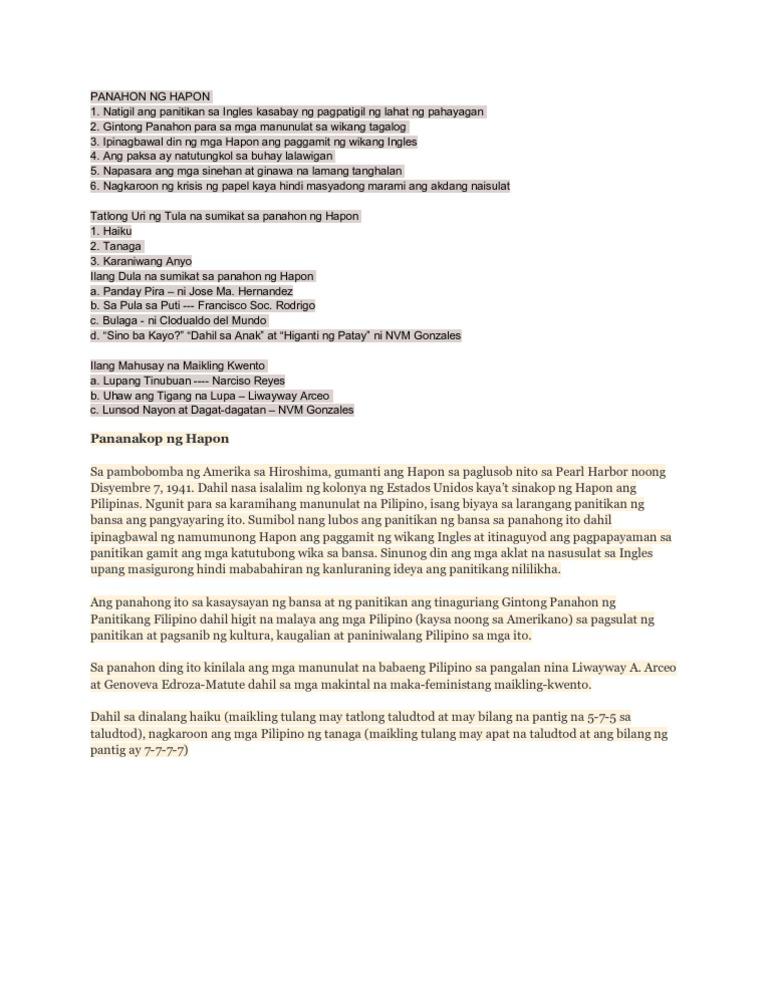 mga paksa ng tula sa makabagong panahon Lahat ng mga tagalog na tula na kokopyahin mula sa blog na ito o anumang nilalaman na gagamitin para sa alinmang proyekto o pangangailangan ay dapat na magtaglay ng pangalan ng sumulat at link ng site na ito maraming salamat.