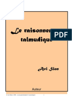 Le_raisonnement_talmudique