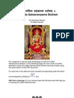 Lalitha Sahasra Nama Stotram Part1