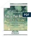 """""""Talk to Your Brother Before Its Too Late"""" - Shaikh 'Abdul'Aziz bin Baz, May Allah have mercy upon him."""