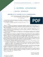 20111223-France-Copie privée-Arrêté relatif au remboursement de la rémunération pour copie privée