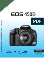 Canon 450D Rus