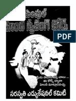 Learn Malayalam Through Kannada Pdf